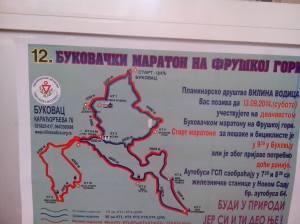 Dobrodošlica na 12. Bukovački maraton (foto M.Maličević)