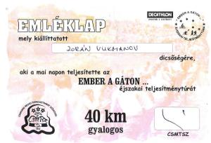 eg diploma 001