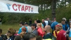 Start Deliblatskog maratona